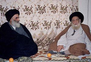 Hawza - Ali al-Sistani (current chancellor of Hawza 'Ilmiyya Najaf) and Abu al-Qasim al-Khoei (ex-chancellor of Hawza 'Ilmiyya Najaf)