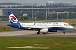 B-2347 - Chongqing Airlines - Airbus A320-233 - CAN (14372409100).jpg