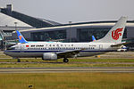 B-2700 - Air China - Boeing 737-79L - CAN (11027832915).jpg