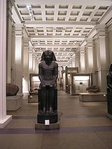 The British Museum, Room 4 - Egyptian Sculpture