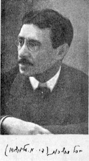 Israel Isidor Elyashev - Image: Baal Machshavot