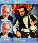 Babken Nersisian 2018 stampsheet of Armenia.jpg