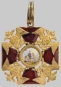 Badge to Order St Alexander Nevsky 1820-1830