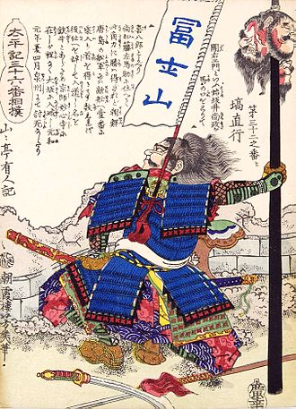 Ban Naoyuki - Ban Naoyuki, painted by Ochiai Yoshiiku