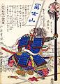 Ban Naoyuki.jpg