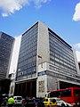 Banco de la República de Colombia - panoramio.jpg