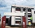 Bandarban Municipality Office 02.jpg