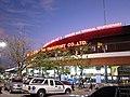 Bangkok Bus Terminal(Jartujak)3 - panoramio (cropped).jpg