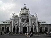 Basilica Los Angeles in Cartago, Costa Rica (December 2006)