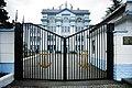 Batumi state martime academy (BSMA) 2015, August.jpg