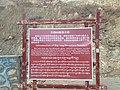 Baxoi, Qamdo, Tibet, China - panoramio (2).jpg