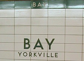 Image illustrative de l'article Bay (métro de Toronto)
