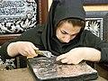 Bazar in Imam Square Esfahan Iran (6) (28580879786).jpg