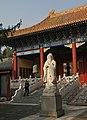 Beijing-Konfuziustempel Kong Miao-56-gje.jpg