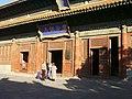 BeijingConfuciusTemple4.jpg