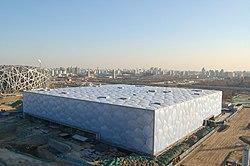 Beijing National Aquatics Centre 2