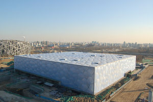 Denmark at the 2008 Summer Paralympics - Image: Beijing National Aquatics Centre 2