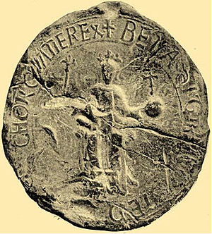 Stephen IV of Hungary -  The seal of Stephen's father, King Béla II of Hungary