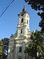 Bela Crkva, Catholic Church.jpg