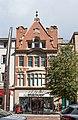 Belfast 36–38 Donegall Place Sharman D. Neill Building 2018 08 23.jpg
