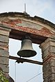 Bell Tower - South Gate Area - Nizamat Fort Campus - Murshidabad 2017-03-28 5891.JPG