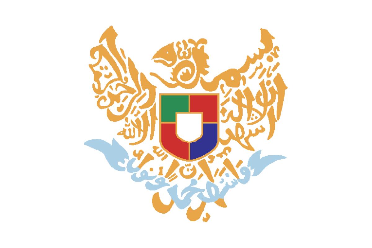 File Bendera Kerajaan Pasai Samudera Png Wikimedia Commons