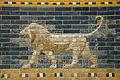 Berlijn 2011 143 Ishtar Gate.jpg