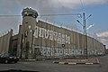Bethlehem barrier 001.jpeg
