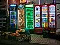 Beverage coolers, Oghuz (P1090360).jpg