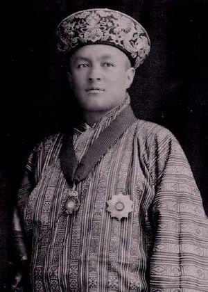 Jigme Wangchuck - Image: Bhutan Jigme Wangchuck
