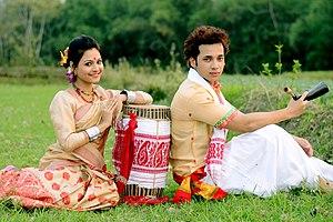 Bihu - Image: Bihu of Assam