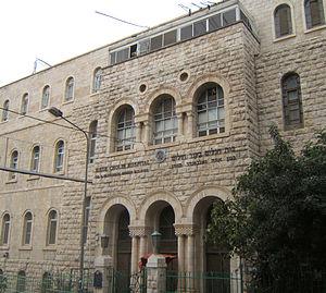 Bikur Cholim Hospital - Bikur Holim Hospital in downtown Jerusalem