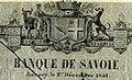 Billet de la banque de savoie détail.jpg
