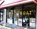 Billy Goat Tavern III.jpg