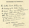 Blessings to Nivedita.jpg