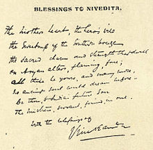 sister nivedita manuscript of blessings to nivedita a poem written by swami vivekananda in his own handwriting