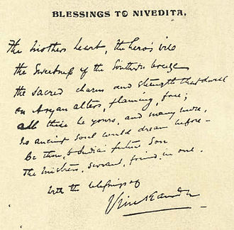 "Sister Nivedita - Manuscript of ""Blessings to Nivedita"" a poem written by Swami Vivekananda in his own handwriting"