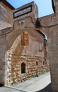 Bloomberg Gate at Sha'rei Hesed, Jerusalem.jpg