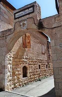 Bloomberg Gate at Sha'rei Hesed, Jerusalem.jpg