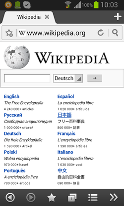 Screenshot von www.wikipedia.org im Boat Browser
