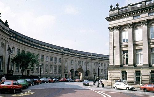 Bolton Civic Centre in 1994, Le Mans Crescent Bolton Civic Centre1.jpg