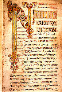 Image of page from the 7th century Book of Dur...