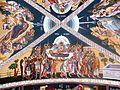 Bosnia Pale St Gregori church IMG 1140.JPG