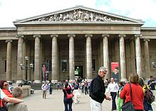 The main entrance to the British Museum