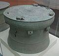 Bronze drum with frogs.jpg
