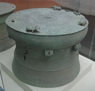 Zhuang customs and culture - Zhuang bronze drum