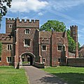 Buckden Palace Gatehouse from the outer court (geograph 4496161).jpg