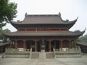Qian Liu - The Hall of the Five Kings, the main hall of the Shrine to the Qian Kings in Hangzhou.