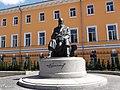 Building of the Pedagogical Museum (Teachers' House) - panoramio.jpg