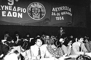 Progressive Party of Working People - Akel youth conference in 1984 in Nicosia